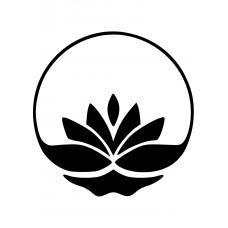 Bloemen en planten muursticker: 10147 - Lotusbloem cirkel