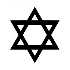 Spiritueel muursticker: 10215 - Davidster