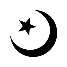 Spiritueel muursticker: 10216 - Islam halve maan