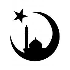 Spiritueel muursticker: 10218 - Halve maan met moskee